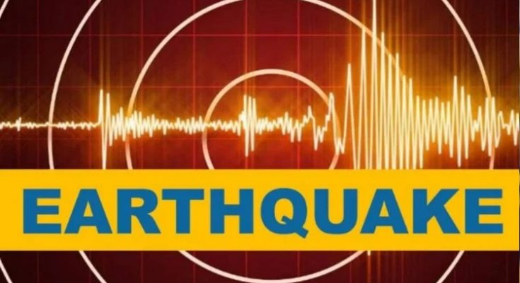 Earthquake strikes in Mongolia, 6.7 on the Richter scale