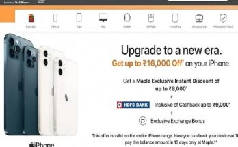 Get up to Rs 16,000 discount on iPhone, offer till January 26 only