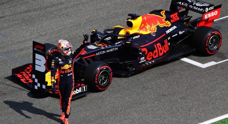 What Time Is the 2021 Red Bull F1 Car Launch and Where Can I Watch It?